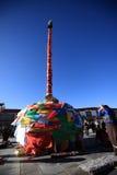 Ramoche寺庙祷告旗子  免版税库存照片