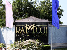 Ramoji Film City entrance. The sprawling 1666-acre Ramoji Film City, set up by Ramoji Group in 1996, is the land of million dreams, where comprehensive and world Stock Photography
