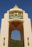 Ramoji Film City Main Entrance. This is the main entrance of Ramoji Film City which is the largest integrated film city in the world Royalty Free Stock Images