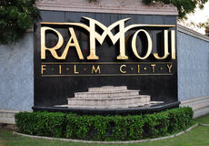 Ramoji Film City Signage. Signage at the main entrance gate of Ramoji Film City in Hyderabad, India Stock Photo