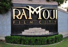 Ramoji Film City Signage Stock Photo