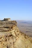 Ramon crater edge, Negev desert. Royalty Free Stock Image