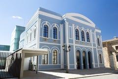 Ramos Carrión Theatre Stock Photography