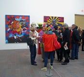 Ramos a la exposición de arte Fotos de archivo libres de regalías