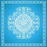 ramowy koronkowy round Zdjęcia Royalty Free