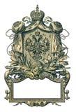 ramowy stary Obrazy Royalty Free