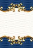 ramowy złoty ozdobny ilustracja wektor