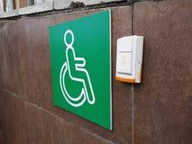 Rampa disabile - pulsante di chiamata di aiuto fotografia stock libera da diritti
