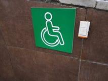 Rampa disabile - pulsante di chiamata di aiuto immagini stock libere da diritti
