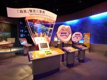 Rampe de télécommunications dans le musée de la Science Images stock