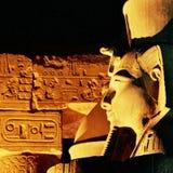 Ramses Royalty-vrije Stock Afbeeldingen