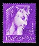 Ramses II, serie di simboli nazionali, circa 1957 Fotografie Stock