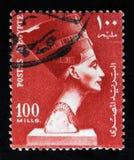 Ramses II, serie di simboli nazionali, circa 1957 Immagini Stock Libere da Diritti