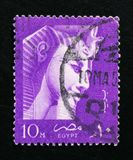 Ramses II watermarked Multiple Eagle, Landmarks, Symbols and Artworks serie, circa 1957. MOSCOW, RUSSIA - OCTOBER 1, 2017: A stamp printed in Egypt shows Ramses Stock Images