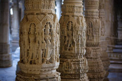 Ranakpur Stock Photos