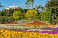 Rancho do cavalo de Houli do mundo Flora Exposition de Taichung fotos de stock royalty free