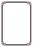 Rand stock abbildung