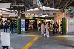 Randen Arashiyama Station. Kyoto, Japan - May 7, 2016: Randen Arashiyama Station in Arashiyama, Kyoto, Japan. Arashiyama is a district on the western outskirts Royalty Free Stock Photo