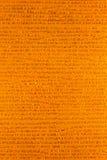 Randig guld- bakgrund för abstrakt begrepp Royaltyfri Bild