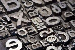 Random arrangement of letterpress lead letters Royalty Free Stock Photography