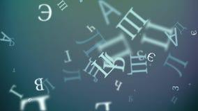 Random Russian Alphabet Particles Background Loop