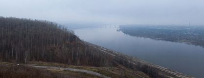 Ranek mgła nad miastem Obrazy Stock
