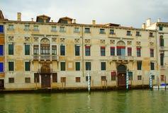 Ranek w Wenecja Zdjęcia Royalty Free