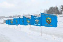 Rangée des drapeaux Images libres de droits
