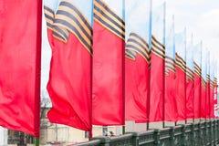 Rangée des drapeaux de fête Image libre de droits