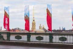 Rangée des drapeaux de fête Photos libres de droits