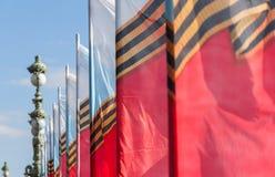 Rangée des drapeaux de fête Images libres de droits