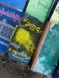 RANGÚN, BIRMANIA - 23 de diciembre de 2013 - cercana para arriba de S Budista-hindú Fotografía de archivo libre de regalías
