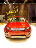 Range Rover Evoque. ABU DHABI, UAE - DECEMBER 10: Range Rover Evoque on display during Abu Dhabi Int'l Motor Show 2010 at Abu Dhabi Int'l Exhibition Centre Stock Photo