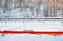 Rango de shooting del Biathlon Fotos de archivo