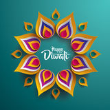Happy Diwali. Paper Graphic of Indian Rangoli. Rangoli - A traditional Indian art of decorating the entrance to a house royalty free illustration