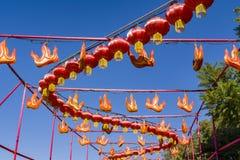 Ranku widok kolorowy smoka lampion blask księżyca lasu festiwal zdjęcia royalty free