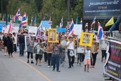 6.2013 ranong-Νοεμβρίου: Οι άνθρωποι είναι σε Ranong (μικρή επαρχία μέσα Στοκ Φωτογραφία