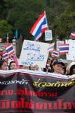 6.2013 ranong-Νοεμβρίου: Οι άνθρωποι είναι σε Ranong (μικρή επαρχία μέσα Στοκ φωτογραφία με δικαίωμα ελεύθερης χρήσης