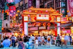 Raohe nocy Uliczny rynek Taipei, Tajwan, - zdjęcia stock