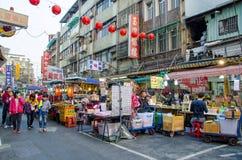Raohe Street Night Market Stock Photo