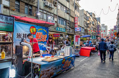 Raohe Street Night Market Stock Image