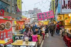 Raohe Street Night Market,Taiwan Stock Images