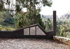 Raoul Wallenberg Memorial; Floresta do Jerusalém Imagens de Stock Royalty Free