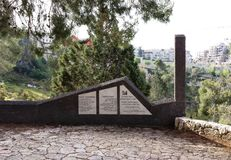 Raoul Wallenberg Memorial; Jerusalem Forest Royalty Free Stock Images