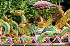 Rap Bua festival in Thailand Stock Image