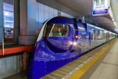 Rapi: t Trein in Osaka, Japan Royalty-vrije Stock Fotografie