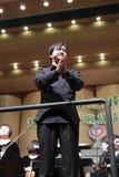 Rappel sunying de chef d'orchestre Photos stock