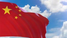 rappresentazione 3D della bandiera della Repubblica Cinese che ondeggia sul fondo del cielo blu con l'alfa canale stock footage