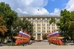 Rappresentazione del presidente della Federazione Russa nel distretto federale del sud a Rostov-On-Don, Russia fotografie stock
