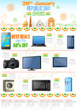 Rapublic Day sale and promotion offer stock illustration